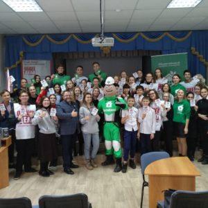 Международный день добровольца в Челябенске