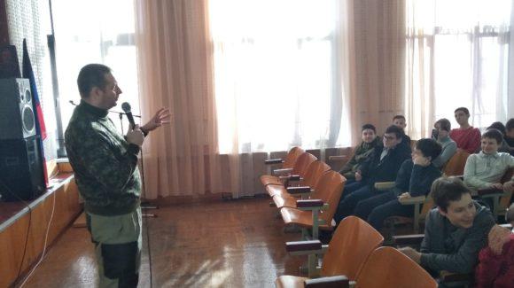 «Общее Дело» В МОУ  Школа № 35 города Донецка