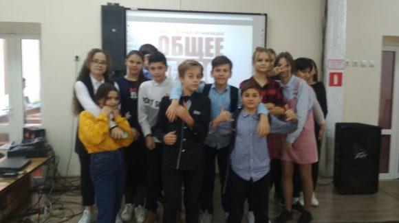 «Общее Дело» проводит лекции в городе Ростов — на — Дону