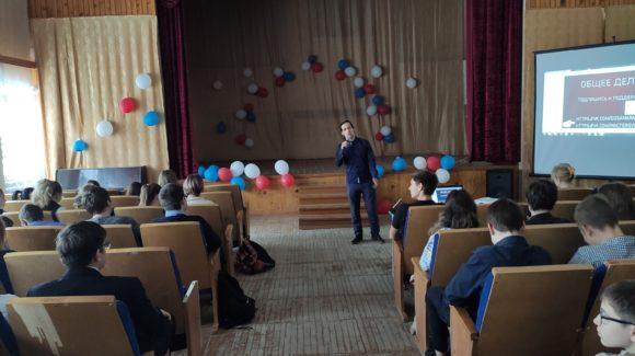 Общее дело школе №19 г. Новокуйбышевск, Самарская область