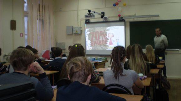 «Общее дело» в школе №15 города Иваново