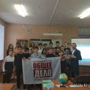Общее дело в школе №152 г.Самара