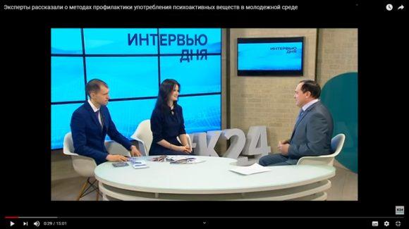 «Общее Дело» на краевом телеканале «Катунь 24»