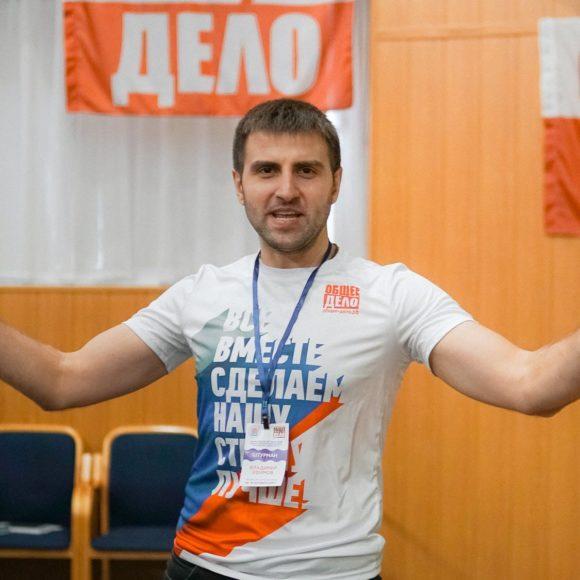 Ефимов Владимир Валерьевич