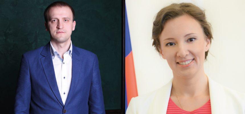 Общероссийская общественная организация «Общее Дело» получила членство в Общественном совете при Уполномоченном при президенте Российской Федерации по правам ребенка
