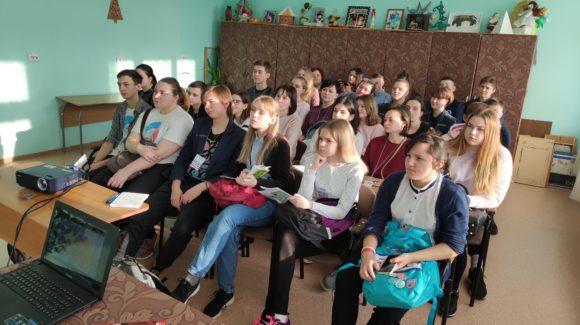 Участие «Общего Дела» в семинаре-тренинге «Все, что тебя касается» в Барнаульском Городском Детско-юношеском центре