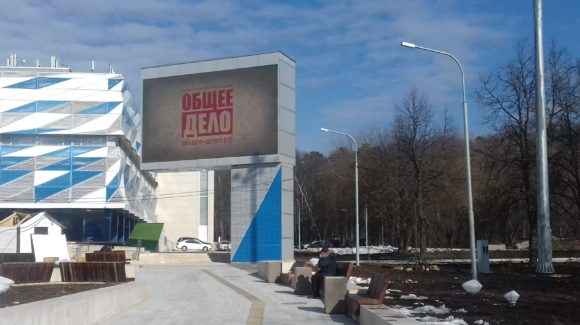 В Красногорске и в микрорайоне Опалиха Красногорского района размещены ролики с социальной рекламой