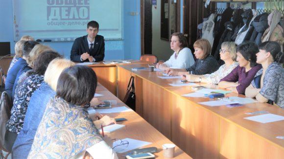 Семинар в Комитете по образованию Администрации Марьяновского муниципального района Омской области