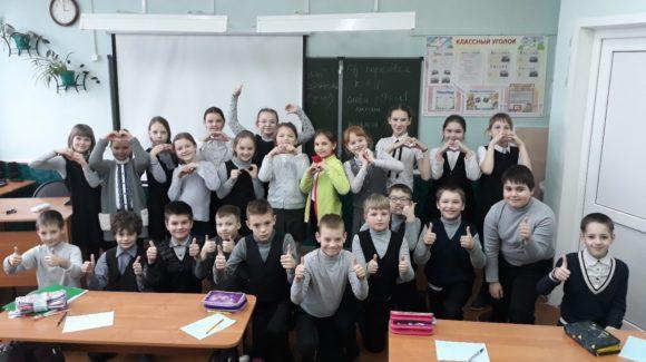 Продолжение занятий в школе №28 г.Рыбинска — 7 встреч с участием 185 человек