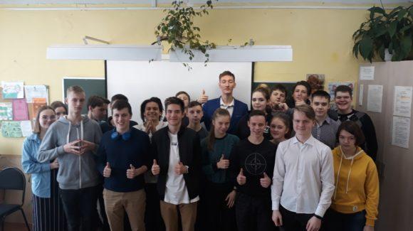 4 мероприятия «Общего Дела» в школе №28 г.Рыбинска