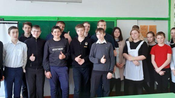 Встреча с ребятами 7-11 классов Новодмитриевской СОШ и последующая беседа с их родителями