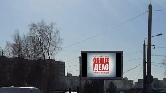 «Правильная» социальная реклама на улицах Архангельска
