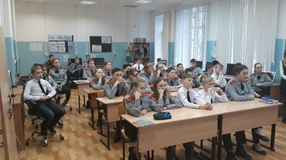«Опасное погружение» в кадетской школе-интернате г.Рыбинска