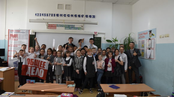 Волонтёры «Общего Дела» в средней общеобразовательной школе №13 г. Южно-Сахалинск