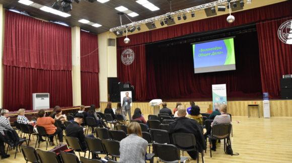 «Общее Дело» на обучающем форуме «Волонтерство» в Южно-Сахалинске