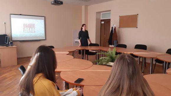Два раздельных интерактивных занятия с учениками 8 классов лицея №71 г.Ростова-на-Дону