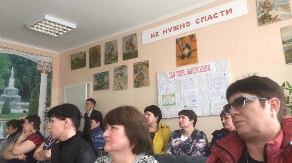 Встреча с родителями учеников Кутейниковской СОШ