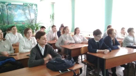 Встреча с ребятами 8а класса средней школы №18 г.Кинешма