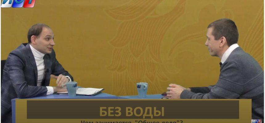 Выступление на Ивановском общественном телевидении