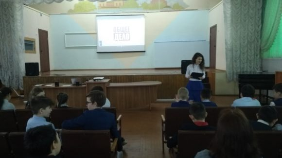 Лекция по профилактике курения в средней школе №98 г. Казани