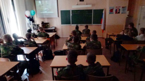 Профилактический урок «Общего Дела» прошел для 6 классов лицея №9 г.Волгограда