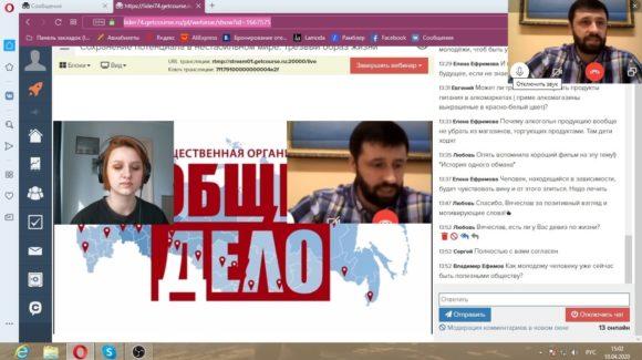 Отчёт СРОО «Общее дело» за апрель 2020 г.
