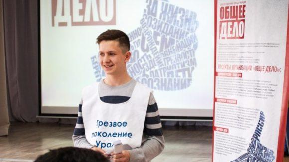 Подведены итоги областного конкурса «Здоровая Россия — Общее дело»