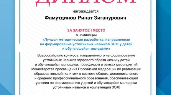 Удмуртия заняла 1 место во Всероссийском интернет-конкурсе проектных разработок.