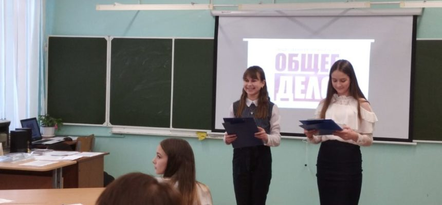 Отзыв администрации МО «Город Сарапул» на мастер-классы в рамках конкурса «Здоровые дети – общее дело»