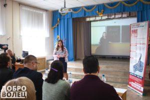 Первый Всероссийский конкурс «Здоровая Россия - Общее дело»