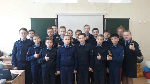 Продолжение мероприятий в великоустюгской школе №2