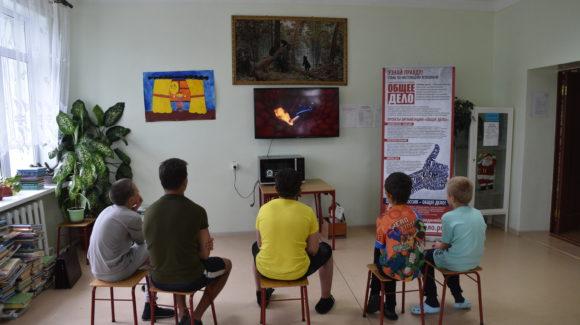 Интерактивное занятие в центре временного содержания несовершеннолетних правонарушителей