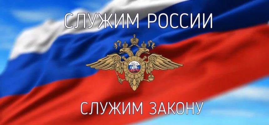 Организация «Общее дело» одобрена МВД по Удмуртской Республике