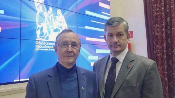 Презентация нового фильма «Ловцы душ» в Общественной Палате РФ