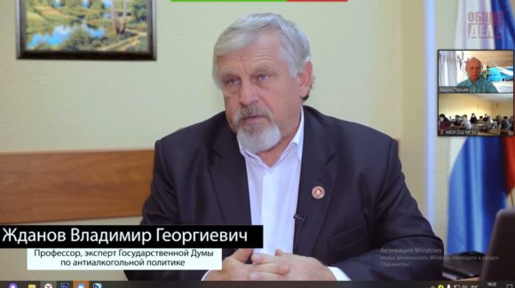 Онлайн-трансляция фильма «Общего Дела» для учеников средней школы №50 г.Волгограда