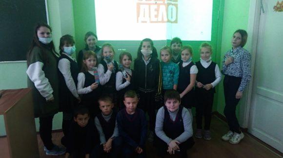 Юные волонтеры «Общего Дела» провели интерактивное занятие для учеников 3-го класса Майской школы г.Краснокамска