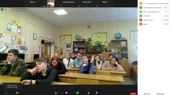 Занятия с учениками Часцовской школы Московской области
