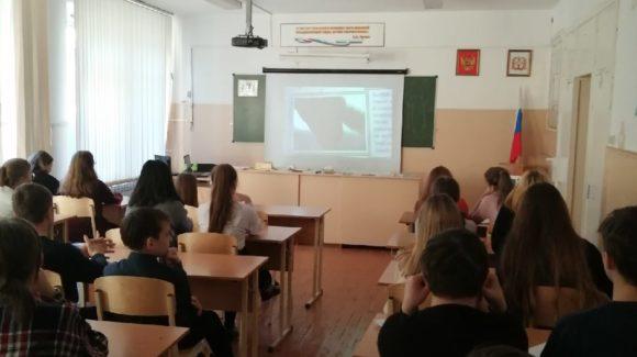 Урок-беседа «Вся правда о табаке» с ребятами 8 класса школы №108