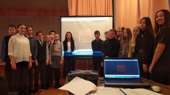 Два занятия «Путь героя» в средней школе №3 г.Межгорье Республики Башкортостан