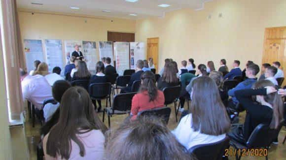 Профилактическое мероприятие в школе №2 г.Кисловодска