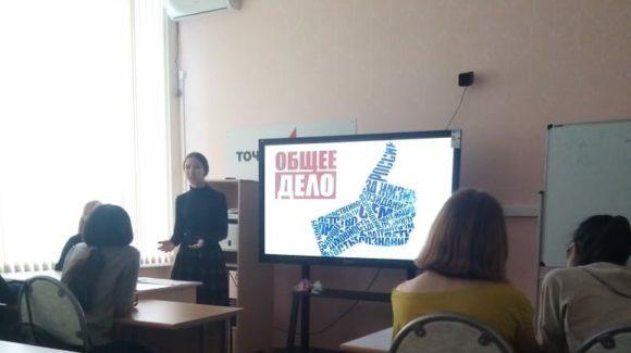 Урок «Тайна едкого дыма» прошел для учеников 8 класса Славянской средней школы