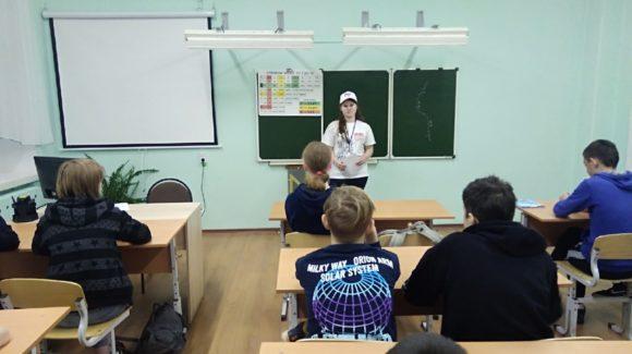 Классные часы с просмотром фильма «Грязные слова» в Майской средней школе города Краснокамска