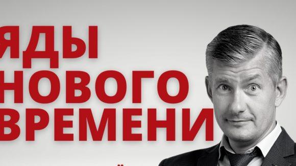 Команда московского отделения «Общего Дела» провела вебинар для родителей и педагогов