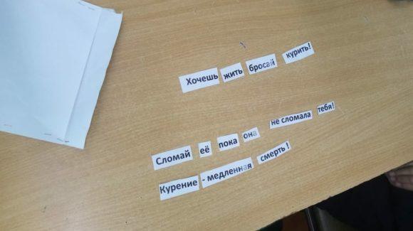 Два мероприятия волонтерского отряда «Славянской СОШ» в рамках конкурса «Здоровая Россия — Общее Дело»