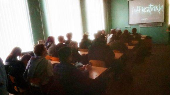 Встреча со студентами Волгоградского технологического колледжа