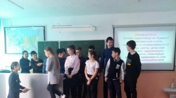 Мероприятия о вреде наркотиков в Славянской средней школе в рамках конкурса «Здоровая Россия — Общее Дело»