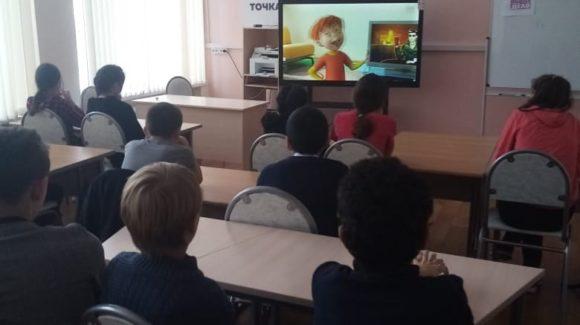 Профилактическое занятие в 4 классе МБОУ «Славянская СОШ»
