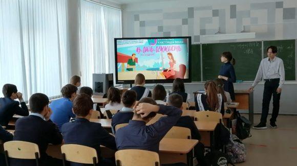 Беседы «Как научиться любить?» в школе села Алкино-2 Республики Башкортостан