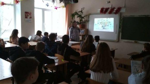 Три занятия в лицее №71 Ростова-на-Дону