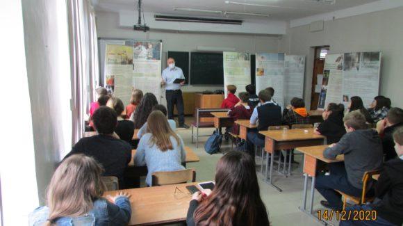 Встреча с учащимися 9-х классов школы №1 г.Кисловодска